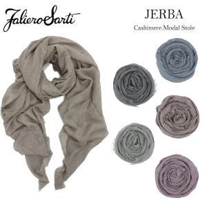 Faliero Sarti ファリエロサルティ JERBA  カシミアモダールストール スカーフ マフラー ジェルバ|daytripper