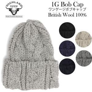 HIGHLAND2000 ハイランド2000  1G ワンゲージ ざっくり 太め ニット帽 BOBCAP ローゲージ ニットキャップ|daytripper