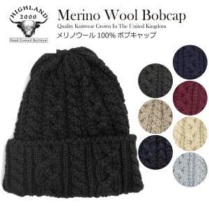 Highland2000 ハイランド2000 高級メリノウール100% BOBCAP Merino ニットキャップ ニット帽 プレゼントにも|daytripper
