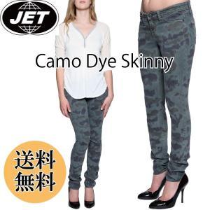 JET ジェット USA  カモフラージュスキニーデニム Camo Dye Skinny CDS denim アーミー ジーンズ レディース daytripper