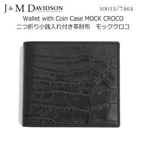 J&M DAVIDSON 二つ折り小銭入れ付き革財布 Wallet with Coin Case MOCK CROCO 10013 7464 9990 ジェイアンドエム デヴィッドソン|daytripper