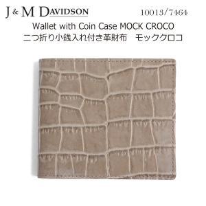 J&M DAVIDSON 二つ折り小銭入れ付き革財布 Wallet with Coin Case MOCK CROCO 10013 7464 9500 ジェイアンドエム デヴィッドソン|daytripper