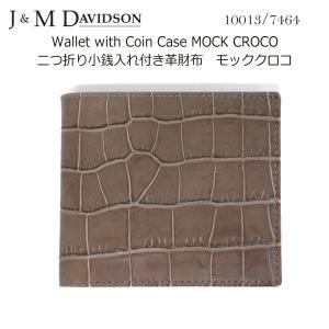J&M DAVIDSON 二つ折り小銭入れ付き革財布 Wallet with Coin Case MOCK CROCO 10013 7464 9000 ジェイアンドエム デヴィッドソン|daytripper
