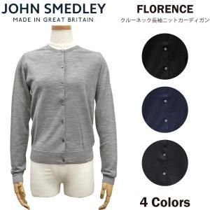 JOHN SMEDLEY ジョンスメドレー FLORENCE レディースクルーネックニットカーディガン イタリアンフィット|daytripper