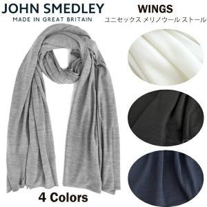 JOHN SMEDLEY ジョンスメドレー WINGS ユニセックスメリノウールストール Stole ウイングス メンズレディース|daytripper