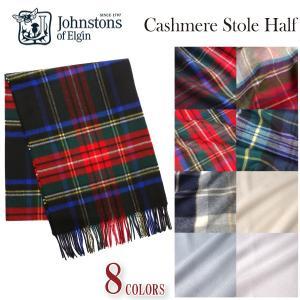 JOHNSTONS ジョンストンズ カシミアハーフサイズストール スカーフ マフラー カシミア100% WA000057 タータンチェック|daytripper