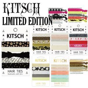 KITSCH ヘアゴム5本セット  キッチュ ヘアタイ hair ties ブレスレットとして使用可能 シュシュ 髪留め LIMITED EDITION|daytripper