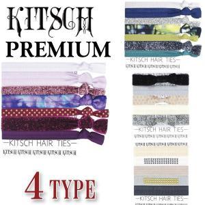 KITSCH ヘアゴム5本or8本セット  キッチュ ヘアタイ hair ties ブレスレットとして使用可能 シュシュ 髪留め Premium 大人もキッズも|daytripper