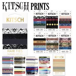 KITSCH ヘアゴム5本セット  キッチュ ヘアタイ hair ties ブレスレットとして使用可能 シュシュ 髪留め prints 大人もキッズも|daytripper