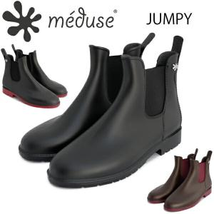 MEDUSE メデュース JUMPY サイドゴアショートレインブーツ ジャンピー レディース Rain Boots daytripper
