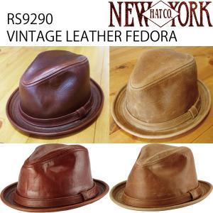 NEW YORK HAT ニューヨークハット ビンテージフェドラ 中折れハット VINTAGE LEATHER LFEDORA BRANDY RUST RS9290|daytripper