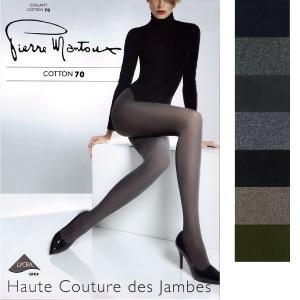 Pierre Mantoux コットン70 Collant Cotton 70 17020 70デニール タイツ ストッキング ピエールマントゥ レディース レッグウェア ピエールマントゥー|daytripper