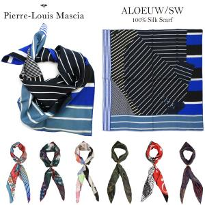 Pierre Louis Mascia ピエールルイマシア 正規品 シルク100%スカーフ ALOEUW 70 Aloe Ultra Wash70|daytripper