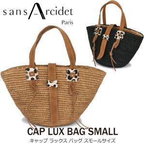 Sans Arcidet サンアルシデ コレクション かごバッグ CAP LUX BAG SMALL キャップ ルクス スモールバッグ ハラコレザー|daytripper