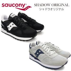 Sauconyサッカニー シャドウオリジナル ShadowOriginal スニーカー ブラック black ユニセックス レディース 2108-518|daytripper