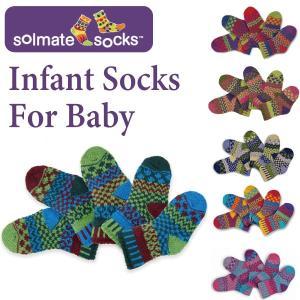 SOLMATE SOCKS ソルメイトソックス インファントソックス 赤ちゃん用 babysocks マルチカラーソックス|daytripper