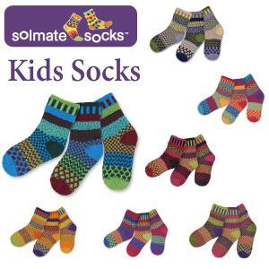 SOLMATE SOCKS ソルメイトソックス キッズソックス 子供用 kids socks マルチカラーソックス プレゼントに|daytripper