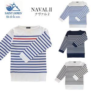Saint James  セントジェームス ボーダーバスクシャツ NAVAL2 ナヴァル2 長袖 メンズ レディース ユニセックス ナバル プレゼントにも最適|daytripper