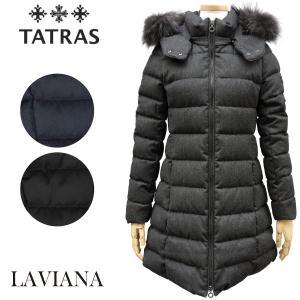 TATRAS タトラス LAVIANA レディース ダウンジ...
