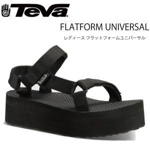 TEVA  テバ フラットフォーム ユニバーサル FLATFORM UNIVERSAL レディース 厚底 スポーツサンダル ブラック daytripper