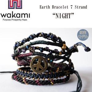 WAKAMI ワカミ アースブレスレット7ストランド ナイト night BLACK ブラック 日本限定 ユニセックス Earth Bracelet daytripper