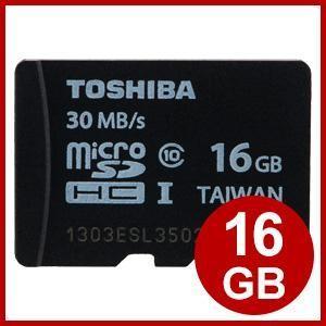 東芝 TOSHIBA マイクロSDカード 16GB class10 クラス10 UHS-1 microSDHC 高速転送 30MB/s 変換アダプタ dayu