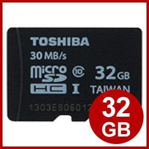 東芝 TOSHIBA マイクロSDカード 32GB class10 クラス10 UHS-1 microSDHC 高速転送 30MB/s 変換アダプタ dayu