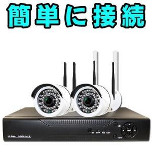 ワイヤレス WiFi 無線 SDカード録画 iPhone スマホ 屋外 屋内 IPネットワークカメラ赤外線付き 防犯カメラ セキュリティカメラ 監視カメラ ネットワーク IPカメ|dayu