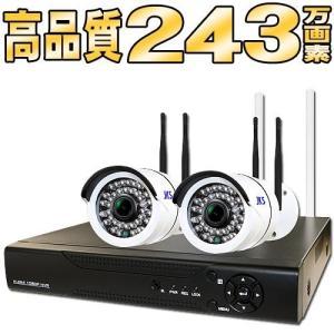 ワイヤレス WiFi 無線 SDカード録画 iPhone スマホ 屋外 屋内 両用 防犯カメラ セキュリティカメラ 監視カメラ ネットワーク IPカメ|dayu