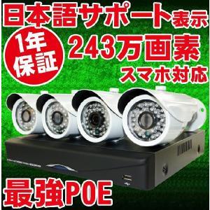 Windows 8.1 BingBay Trail Z3735F Quad Core CPU1280x800 IPS 広視野角液晶8.9インチ Win|dayu
