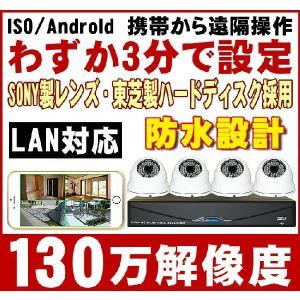 FC130-48Gワイヤレス WiFi 無線 SDカード録画 iPhone スマホ 屋外 屋内 IPネットワークカメラ赤外線付き 防犯カメラ セキュリティカメラ 監視カメラ ネッ|dayu