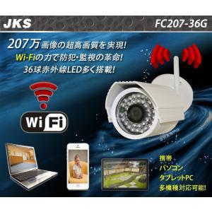 210万画素ワイヤレス WiFi 無線 SDカード録画 iPhone スマホ 屋外 屋内 IPネットワークカメラ赤外線付き 防犯カメラ セキュリティカメラ 監視カメラ dayu
