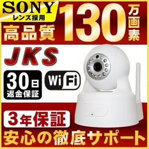 130万画素ワイヤレス WiFi 無線 SDカード録画 iPhone スマホ 屋外 屋内 IPネットワークカメラ赤外線付き 防犯カメラ セキュリティカメラ 監視カメラ dayu