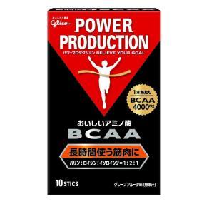 70861・グリコ・おいしいアミノ酸BCAA(グレープフルーツ味) 内容量44g(4.4gのスティック×10本入り) dazzle-sp