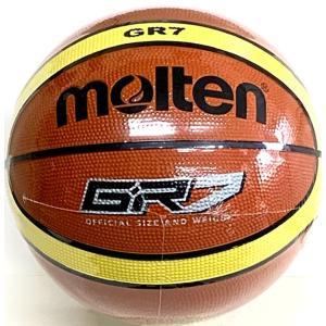 BGR7MY モルテン バスケットボール(ミニバスケットボール用) 7号球 検定球 男子用 ゴム製|dazzle-sp