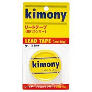 KBN260 キモニー リードテープ 鉛バランサー|dazzle-sp