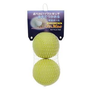 PL71-43 ジュニアマック(ジュニアベースボール) 2個入り カラー/イエロー|dazzle-sp