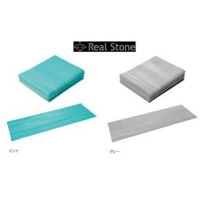 RSG100 Real Stone(リアルストーン) 4mm 折りたたみ ヨガマット 全2色 dazzle-sp