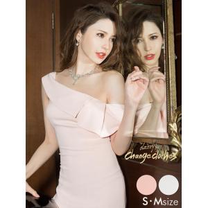 キャバ ドレス キャバドレス ワンピース ナイトドレス ワンカラーオフショルマーメイドラインドレス S M シンプル アイボリー ピンク 膝丈 藤|dazzy
