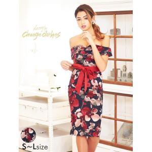 97606e15eedc5 キャバ ドレス キャバドレス ワンピース ナイトドレス 大きいサイズ リボン付きぼかしレトロFlower柄オフショルダータイト ミニドレス S