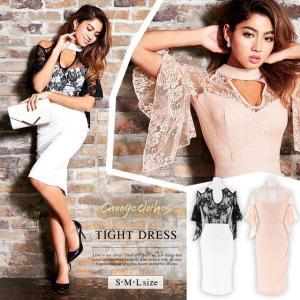 キャバ ドレス キャバドレス ワンピース 大きいサイズ S M L オフショル レース ベルスリーブ ドレス 白 ピンク 透け 膝丈 Beaute|dazzy