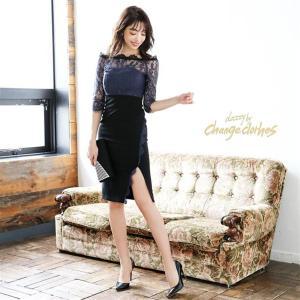 ドレス キャバ レース袖 タイト 膝丈 ドレス  ドレス ワンピース ドレス 膝丈 キャバ セクシー ナイトドレス キャバ ドレス キャバ ワン|dazzy