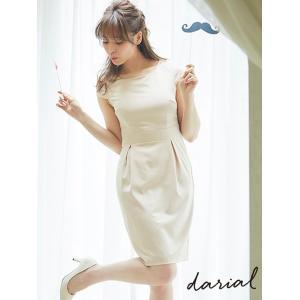 ドレス darial 野崎萌香 バックリボンドレープミニドレス 結婚式 二次会 パーティ レディース パーティードレス フォーマル お呼ばれ ワン|dazzy