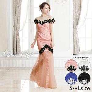 キャバ ドレス パーティ ナイト 大きいサイズ オフショル マーメイド ライン 美脚 透け ロング ワンピ ドレス/白 ピンク 青 黒 /S  M L/LuxeStyle|dazzy