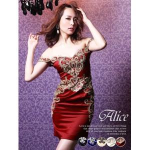 ドレス キャバ キャバドレス ワンピース Alice S M L ゴシックコードレースバイカラーオフショルタイト ミニドレス シンプル ビビッド|dazzy