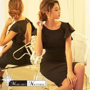 GACKTプロデュース MARGARET NOCTURNE バックホールカットフレアスリーブミニドレス S M 黒 ドレス キャバ キャバドレス|dazzy