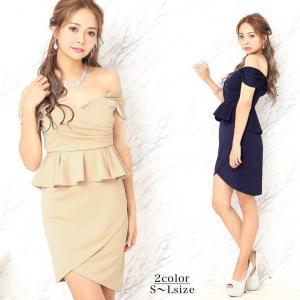 2b66c908cf9fd キャバ ドレス ミニ キャバドレス ワンピース ナイトドレス 大きいサイズ ワンカラー ペプラム タイト ミニドレス S M L ベージュ 紺 ア