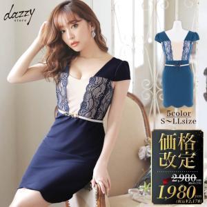 ドレス キャバ ワンピース 大きいサイズ SMLサイズ ベルト付レイヤード風袖付きタイトミニドレス キャバドレス|dazzy