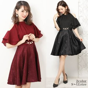 キャバ ドレス キャバドレス ワンピース 大きいサイズ オープンショルダー ジャガード Aライン ミニドレス S M L 紺 ベージュ ピンク シ|dazzy