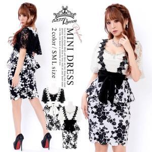キャバ ドレス ミニ キャバドレス ワンピース ナイトドレス 大きいサイズ モノトーン 花柄フレア袖 ペプラム タイト ミニドレス S M L 白|dazzy